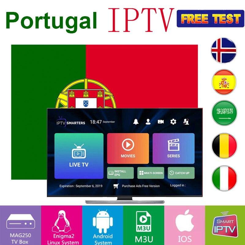 Portugal IPTV M3U Subscription Sport TV Channel With HD Hollywood Cinema Support Android Smart TV BOX M3U Engima2 European Iptv