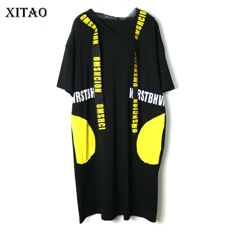 XITAO Print Letter Pleated Dress Fashion Plus Size Pattern 2020 Spring Elegant Mesh Patchwork Small Fresh Casual Dress XJ4418(China)