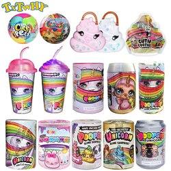 Poopsie Slime Unicorn Ball Dolls Poop Girls Toys Hobbies Accessories Rainbow Bright Star or Oopsie Starlight