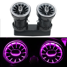 For rear air conditioning vents 64color LED turbine ambient light For Mercedes Benz C /E/ GLC/ class w205 w213 x253Ambient Light