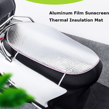 Universal Motorcycle Seat Cushion Cover Aluminum Film Sunscreen Thermal Insulation Mat Electric Vehicle Waterproof