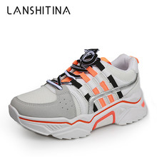 Women Shoes 2019 Autumn New Breathable Sneakers Thick Bottom Muffin Mixed Colors Casual Chunky Designer