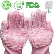 Бытовые перчатки