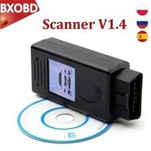Диагностический сканер для BMW 1,4 OBD2, диагностический кабель V1.4, считыватель кодов, сканер для BMW OBD2, сканер V1.4, разблокированная версия, Автом...
