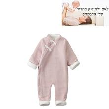 Детский цельнокроеный комбинезон; детская одежда; 12,12 для новорожденных