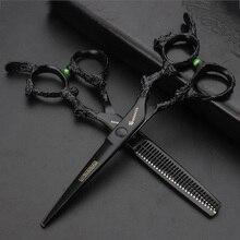 6 дюймов Профессиональный парикмахерский магазин ручка дракона Парикмахерские ножницы салон стрижка ножницы тонкие ножницы Парикмахерская makas