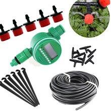 5 м микро капельного орошения комплект с водяным таймером растения садовая система полива Автоматическая садовая Регулируемая капельница наборы для полива
