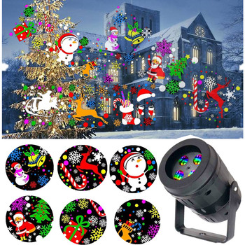 20 wzory Laser LED lampa projektora boże narodzenie Snowflake ełk lampa projekcyjna LED boże narodzenie dekoracji wzór reflektor światło nocne tanie i dobre opinie OLOEY CN (pochodzenie) Dropshipping Wholesale Retail Sale