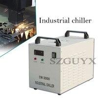 Máquina de corte a laser chiller industrial pequeno chiller máquina de gravura do eixo máquina de refrigeração|Machine Centre| |  -