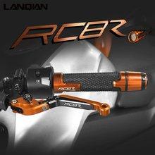 Для rc8 rc8r аксессуары для мотоциклов рычаги тормоза сцепления