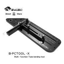 Bykski Hard Tube Bender Multiple Function/Angle For Acrylic/PETG Tube OD12/14/16MM Any Angle Bending Hard Tube Tools B-PCTOOL-X