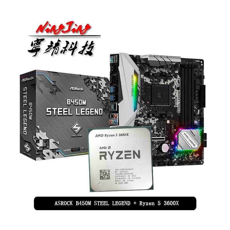 AMD Ryzen 5 3600X R5 3600X CPU + ASROCK B450M STEEL LEGEND Motherboard Suit Socket AM4 All new but without cooler|Motherboards| - AliExpress