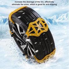 Автомобильные шины, цепи для снега, зимние противоскользящие пояса для автомобиля, грузовика, внедорожника, снега, льда, песка, грязного безопасного вождения, утолщенного сухожилия