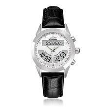 Azan Uhr für Islamische Gebet Harameen Muslimischen Al fajr Armbanduhr mit Adhan Zeit und Qibla Kompass Wasserdichte Ramdan geschenk