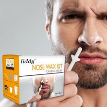 Nose Wax Kit For Men & Women Nose Hair Removal Wax Set Paper-Free Nose Hair Wax Beans Cleaning Wax Kit Portable Painless