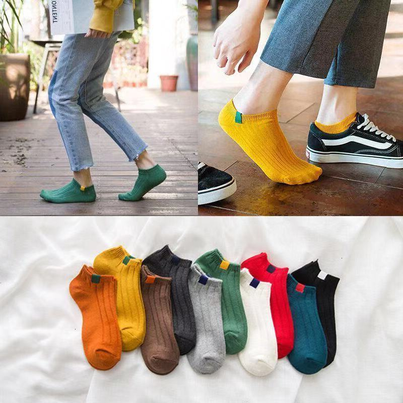 5 Pairs/lot 10 Men's Socks Summer Fashion Striped Cotton Boat Sock Slippers Short Ankle Socks Men Low Cut Invisible Sox Meias