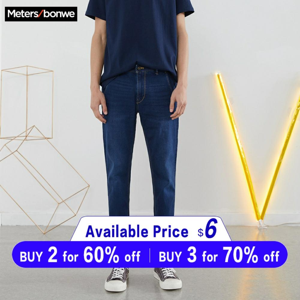 Metersbonwe Straight Jeans Men 2019 Casual Jeans Winter New Casual Youth Dark Blue Colour Simple Design Jeans Male Trousers