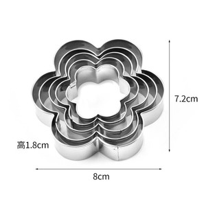 5 pcs/lot Plum Flower Cookie Cutter Stamp Sugarcraf Decoration Cake Tools Biscuit Mold Christmas Cutter Fondant Decorating Tool