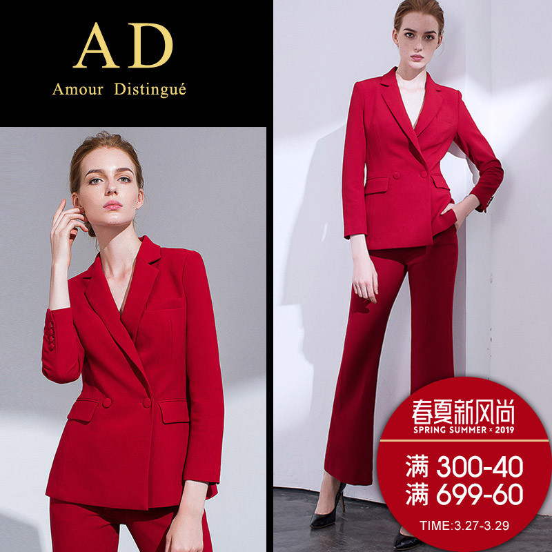 Women's Office Suits Set Professional Female Business Lady Suit Plus Size Red Blazer Pant Designer Tailor Made 2019 Free Ship
