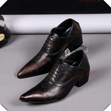 Christia Bella New British Style Genuine Leather Man Derby Shoes Business Office Male Heighten Brogue Shoes Men's Lace Up Shoes