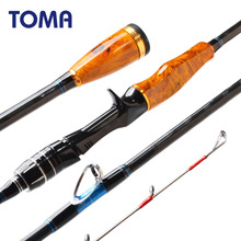 цена на TOMA Saltwater Sea Spinning Fishing Rod Jigging 1.8m 2.1m 2 Section Lure 50-180g Fast Action Boat Jigging Fishing Casting Rods