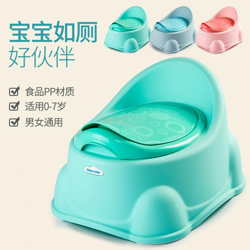 Children Simple Models Anti-slip Pedestal Pan Male Baby Zuo Bian Deng Maker GIRL'S Potty Urinal Anti-Spill Chamber Pot