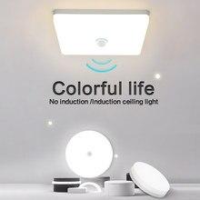 Luces de techo LED de luz neutra, lámpara de techo con Sensor LED cuadrado redondo, ahorro de energía, 36W, 48W, para sala de estar y baño