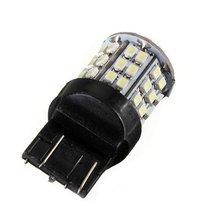 Backup Light Turn Signal