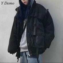 Techwear Harajuku Loose Long Sleeve Pocket Oversized Black Zipper Jacket Women