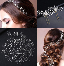 Fashion Bride Hair Band Headdress Handmade Pearl Wedding Crown Flower Hair Accessories Hairpin Jewelry Bride Party Jewelry Gift