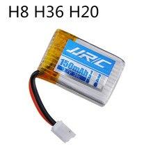 3.7v 150mah 30C For E010 E010C E011 E013 JJRC H36 F36 NH010 Battery RC Quadcopter Spare par