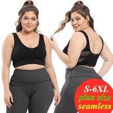 S-6XL bra plus size sports Bra seamless sexy push up bralette Women's lingerie bras  for women top Female Pitted Wireless bra