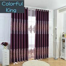 Красочные королевские фиолетовые современные минималистичные шторы для гостиной, кухни, спальни, Cortinas Dormitorio, тюлевые затемненные шторы