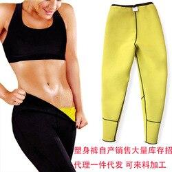 Sweat Pants Women's Fitness Pants Exercise Tights Exercise Yoga Pants Yoga Clothing