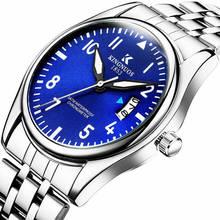 KINGNUOS Luxury Brand Mens Watches Quartz Watch Fashion Stainless Steel Mesh Strap Casual Men Wristwatch Relogio Masculino