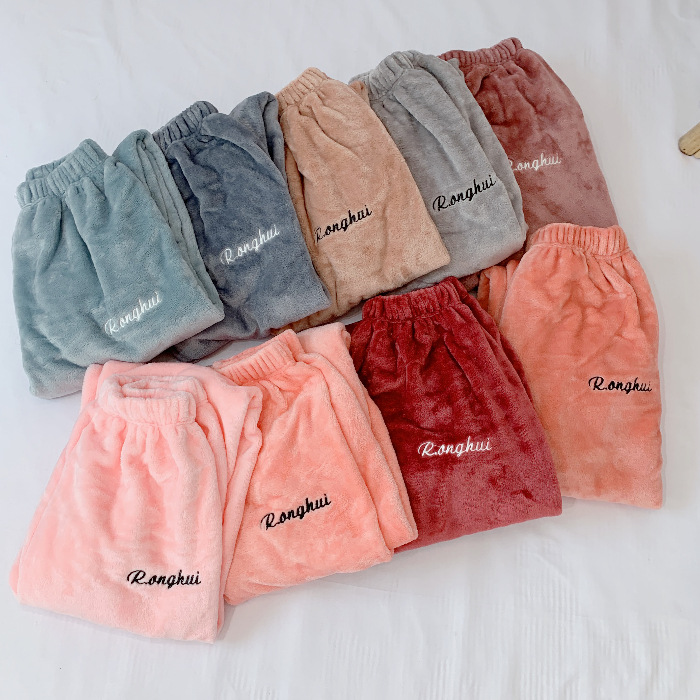 Fairy Warm Pants Women's Flange Domesticated Hen Loose-Fit Beam Leg Elastic Waist Straight-Cut Harem Casual Long Embroidered Let