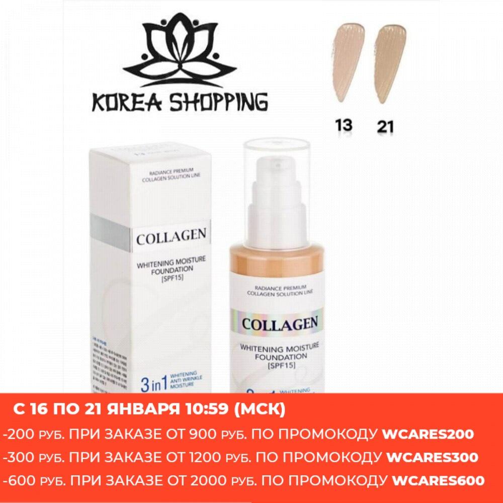 Тональный крем с коллагеном 3 в 1 для сияния кожи Enough Collagen Whitening Moisture Foundation SPF 15. Оригинал 100%.