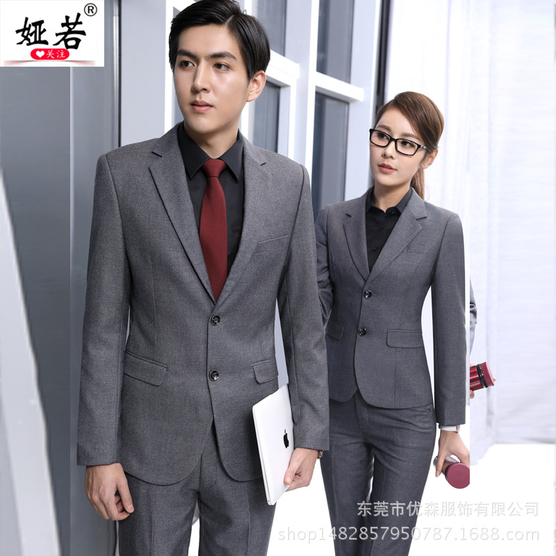 Men And Women Celebrity Style Business Suit Top Grade Imitated Furs Men Suit Pants Work Clothes Korean-style Slim Fit Home Dao G