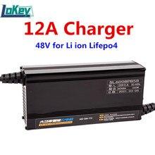48 в 12 а умное зарядное устройство 13S 54,6 в 14S 58,8 в литий-ионный 15S 54,75 в 16S 58,4 в Lifepo4 литиевая батарея алюминиевое зарядное устройство