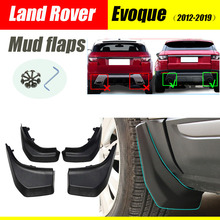 цена на Auto Mud Flaps For Land Rover splash guards For Evoque mudflaps For Land Rover Land Rover Evoque car Fender in 2012-2018