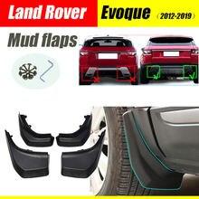 Автомобильные Брызговики для land rover evoque автомобильное