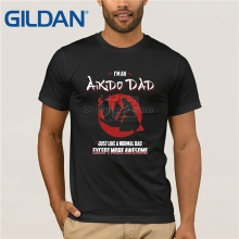 GILDAN Mens Aikido Dad Like Normal But Awesome T-Shirt - Tee Retro Summer Style Short Sleeve