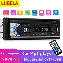 Auto radio 1din auto bluetooth MP3 player, 60Wx4 stereo audio musik-player mit FM radio, USB/SD/TF mit dashboard AUX eingang