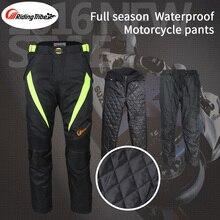 Motorrad Hosen Sommer Winter Reiten Reflektierende Sicherheits Kleidung mit Abnehmbare Warme/Wasserdichte Liner und Schutz pads HP 08