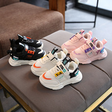 New Fashion cool shoes children Lovely cute high quality sneakers boys girls shoes 5 stars excellent kids shoes infant tennis canvas fashion cute lovely shoes children glowing cartoon baby toddlers slip on cool baby girls boys shoes infant tennis