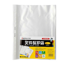 100 Pcs / pack A4 File Protection Bag 11 Holes Size (235x303) mm Nw 478g Color Clear Pp Material Strong Comix Eh303a-1