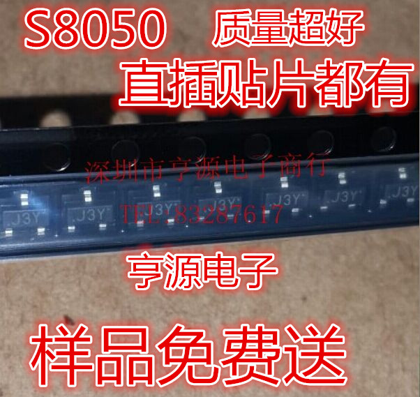 50 шт. S8050 J3Y S8550 2 ty SOT-23 SMD Триод абсолютно новый
