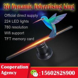 Image 2 - 3D הולוגרמה פרסום מאוורר מקרן אור תצוגה הולוגרפית LED holograma wifi מותאם אישית תמונות קטעי וידאו 224 מנורת חרוזים