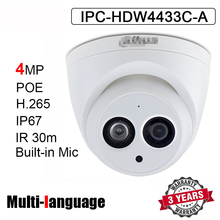 Dahua 4MP IP המצלמה PoE H.265 מובנה מיקרופון IPC HDW4433C A להחליף IPC HDW4431C A HDW4431C A v2 כיפת רשת המצלמה HDW4433C A