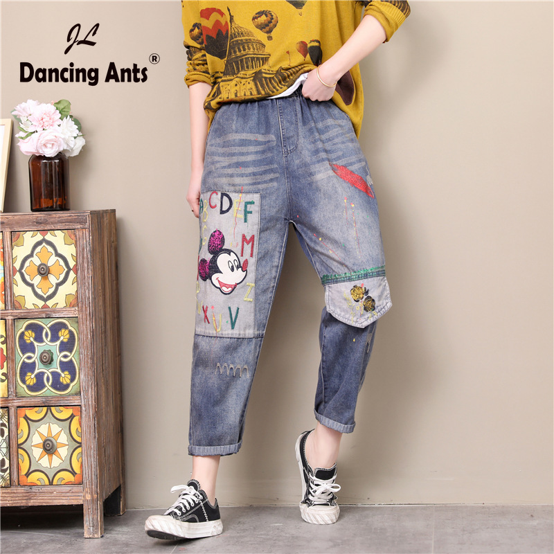 Woman Jeans Elastic High Waist Loose Harem Pants 2020 Fashion Vintage Letter Cartoon Embroidery Casual Female Denim Trousers